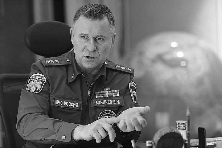 Фото №1 - Что известно о гибели главы МЧС Евгения Зиничева