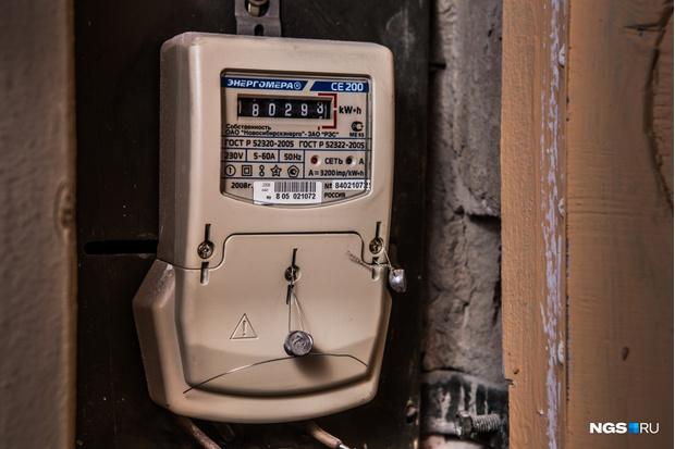 Фото №1 - Граждане России активнее компаний накапливали долги за электричество