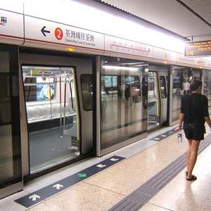 Фото №1 - В пекинском метро будут работать телевизоры