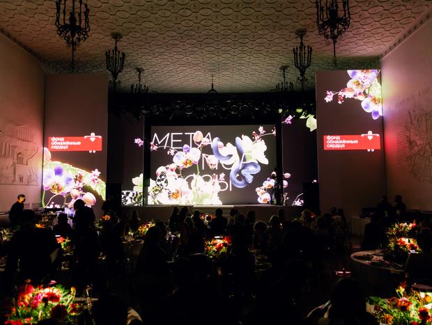 Фото №1 - Как прошел красивый и благородный светский вечер «Метаморфозы» в поддержку благотворительного Фонда «Обнаженные сердца»