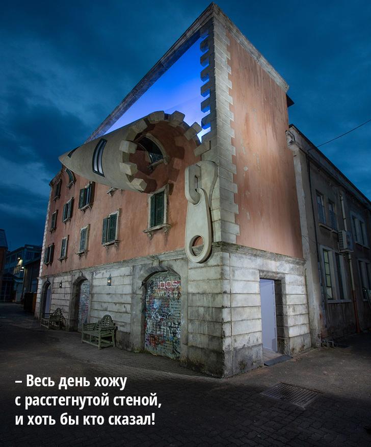 Фото №3 - Дома без башни: 10 странных зданий