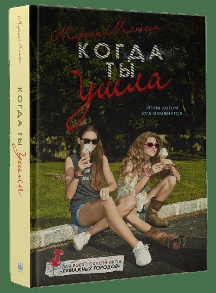 Фото №1 - Выбери книгу для отпуска и скачай ее бесплатно