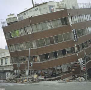 Фото №1 - Землетрясение в Японии