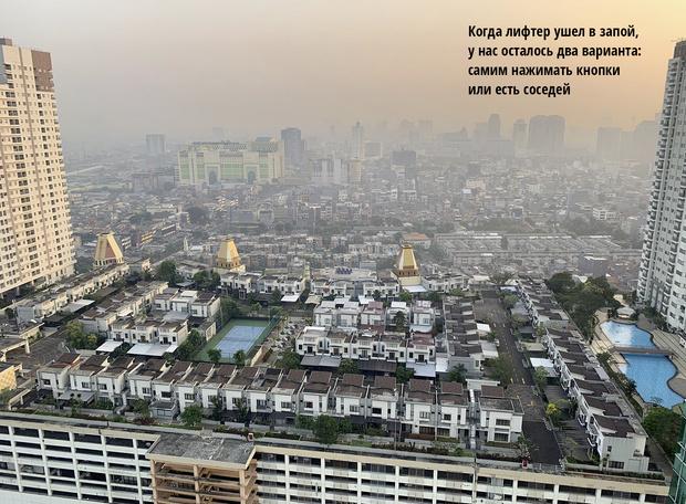 Фото №1 - Фото с подробностями: жилой район на крыше торгового центра в Джакарте