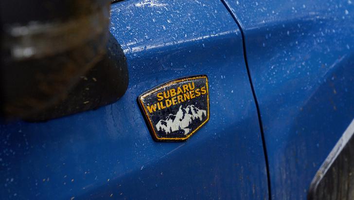 Фото №2 - Дикость какая-то: Subaru готовит к запуску новый бренд