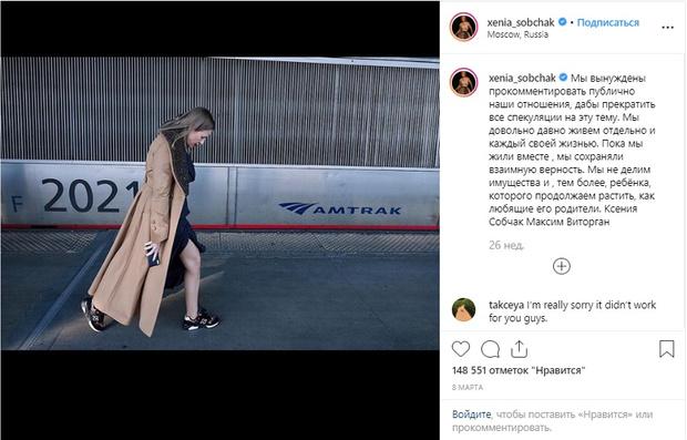Фото №1 - Горько: Ксения Собчак и Константин Богомолов поженились!