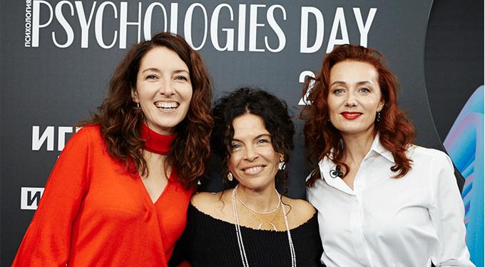 Итоги Psychologies Day 2020: соблюдая традиции и расширяя форматы