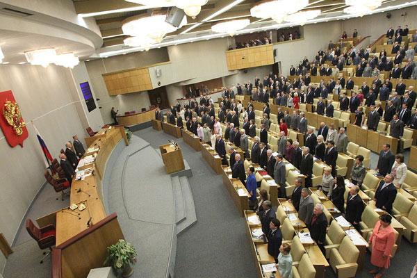 Фото №3 - Парламенты мира в цифрах