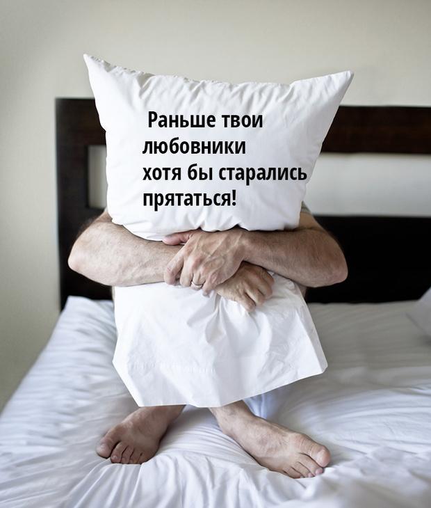 Фото №10 - Телаурус: учимся переводить с языка тела на русский