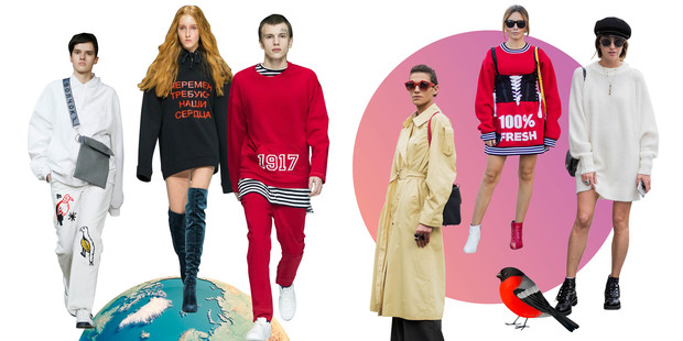 Фото №2 - Fashion-тур: тренды из разных уголков мира
