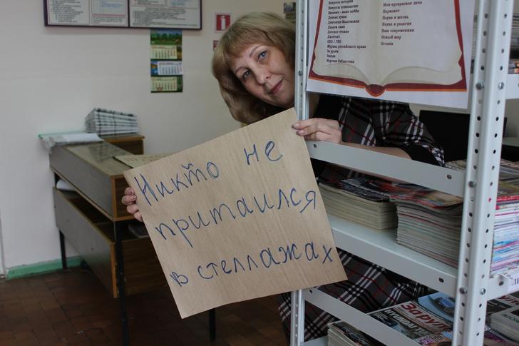 Фото №6 - «Никто не целится в смотрителя из лука»: российские театры, музеи и библиотеки пытаются весело скучать по посетителям (фото)