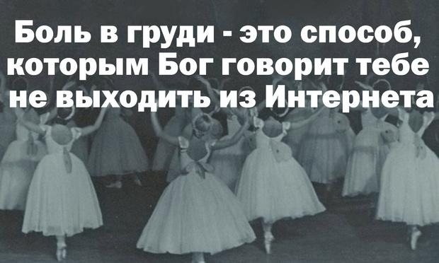 Фото №1 - Нейросеть написала мотивационные цитаты, получилось смешно и местами страшно