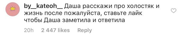 Фото №5 - Егор Крид выложил совместное видео с Дашей Клюкиной в свой день рождения