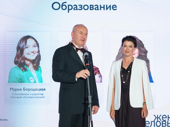 Фото №10 - Итоги конкурса EY «Деловые женщины 2019»