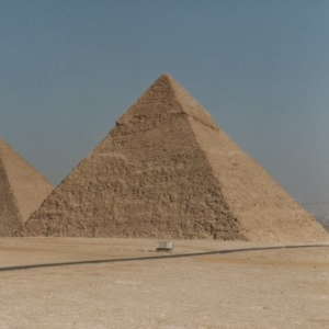 Фото №1 - Пирамиды теперь можно купить