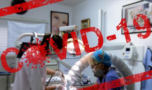 Фото №1 - В Петербурге от коронавируса умерли два пациента и три медработника