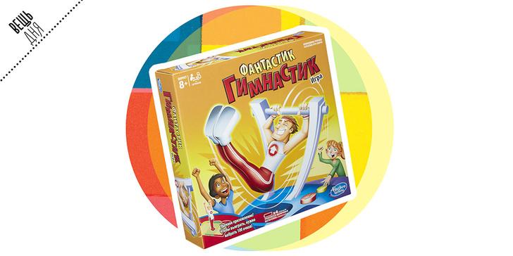Фото №1 - Вещь дня: новая игра от Hasbro для тебя и твоих друзей!