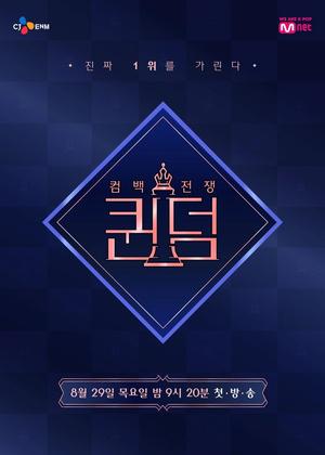 Фото №7 - Выбор IMDB: 25 лучших корейских дорам 2019 года