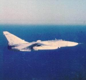 Фото №1 - На Дальнем Востоке разбился Су-24