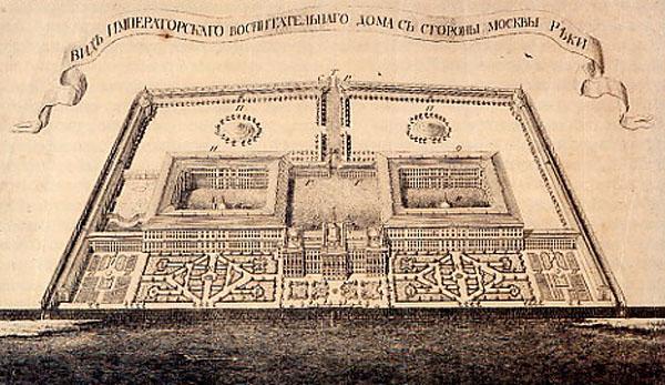 Фото №5 - Первое сентября личного секретаря императрицы