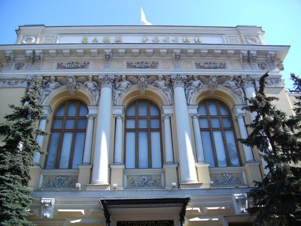 Фото №1 - Банк России может снизить ключевую ставку в феврале 2020 года