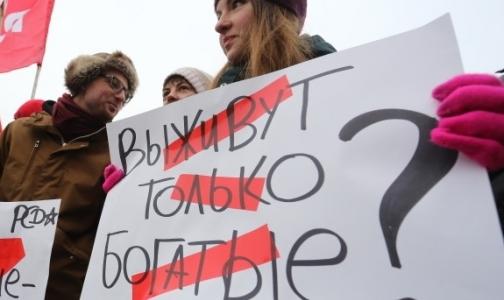 Фото №1 - Эксперты: В плохом здоровье россиян виноваты коррупция и чувство незащищенности