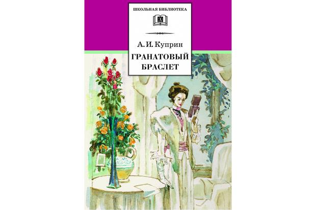 Фото №9 - 10 книг для умниц и красавиц