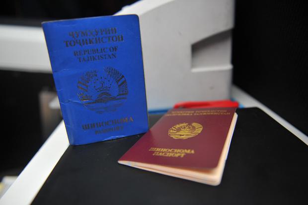 Фото №1 - Москвички все чаще выходят замуж за жителей Таджикистана