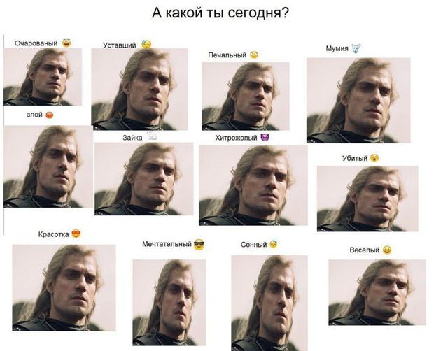 Фото №2 - Шутки и мемы, которые поймет только тот, кто смотрел «Ведьмака»