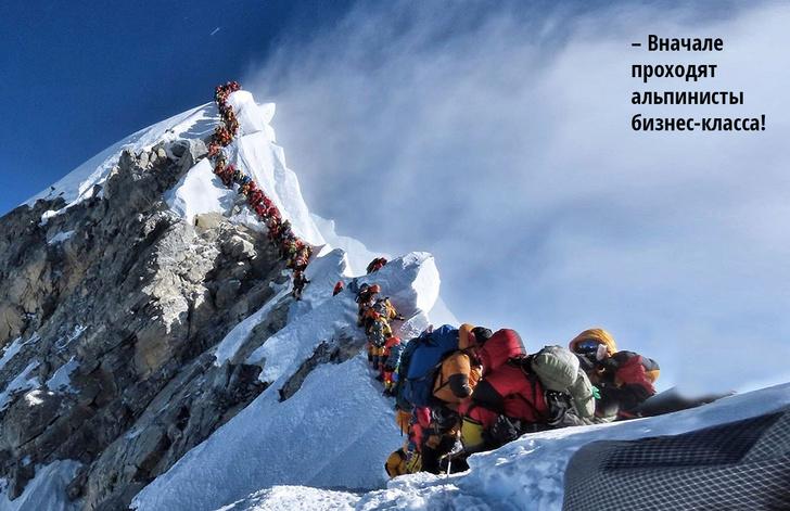 Фото №1 - История одной фотографии: очередь на Эверест, май 2019