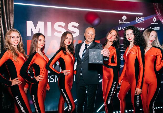 Фото №6 - В Москве состоялся грандиозный финал конкурса Miss MAXIM 2019