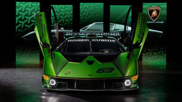 Фото №1 - Lamborghini представила гиперкар, который можно купить, но нельзя забрать домой