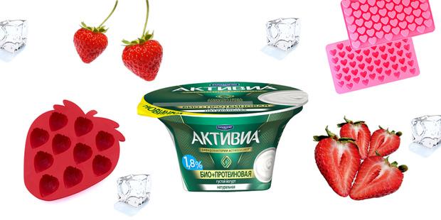 Фото №6 - 7 лучших завтраков на основе йогурта