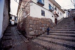 Фото №5 - Говорящие камни Куско