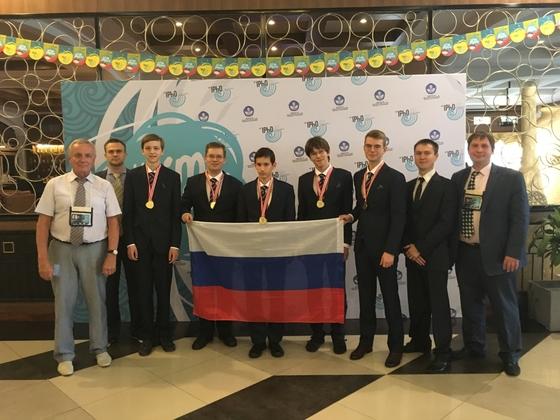 Фото №1 - Российские школьники завоевали золото на Международной олимпиаде по физике