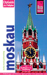 Фото №14 - Другая Москва: столица в иностранных путеводителях