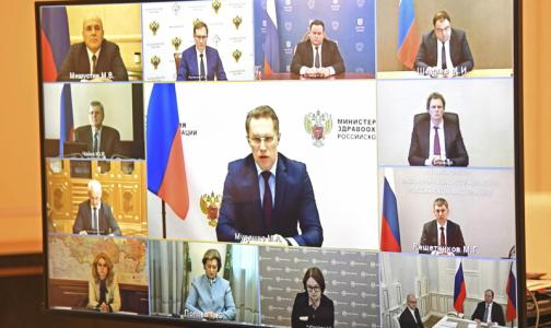 Фото №1 - «Не надо ни на кого ничего перекладывать». Путин пожурил главу Минздрава за неразбериху с выплатами медикам