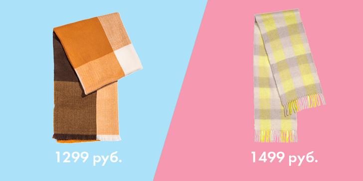 Фото №4 - Почему мужские вещи стоят дешевле женских, и как это правильно использовать?