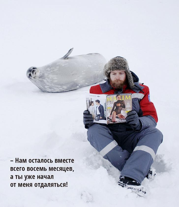 Фото №2 - Пришли фото с журналом MAXIM внеобычной ситуации и выиграй бритву Braun Series 3