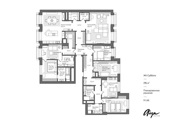 Фото №15 - Московская квартира 300 м² с английским акцентом
