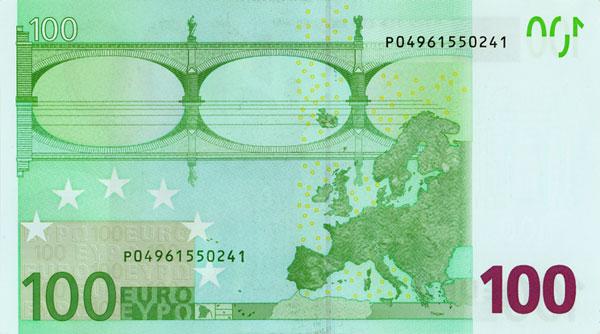 Фото №12 - Удаленный доступ: банкноты-путеводители по курсу евро