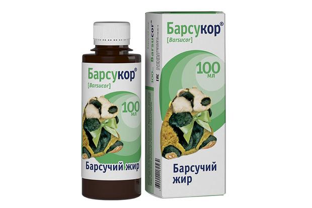 Фото №6 - Рекомендации советских врачей