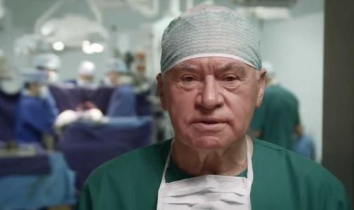 Фото №1 - Российские хирурги разрабатывают новые методы лечения детей с пороками сердца