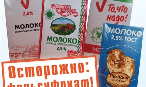 Фото №1 - В петербургских магазинах обнаружили подделки ультрапастеризованного молока