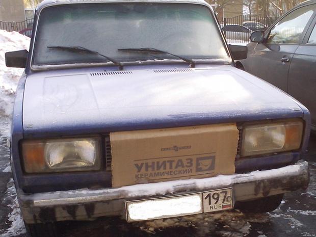Фото №5 - Зачем на радиатор советских автомобили надевали маски