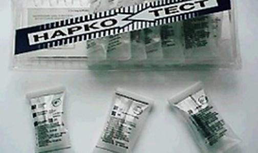 Фото №1 - В петербургских школах началось тестирование на наркотики