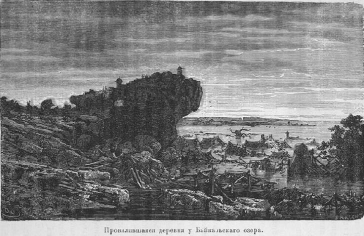 Фото №1 - Хроники сибирской Атлантиды: как часть суши на берегу Байкала ушла под воду
