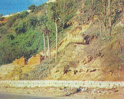 Фото №9 - Красная земля королевы Нзинги. Часть II