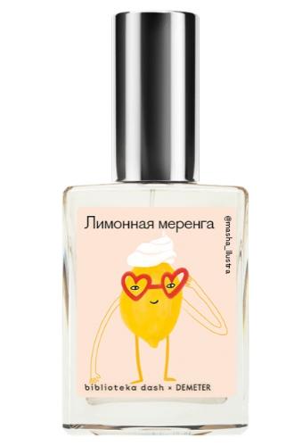 Фото №9 - Карамель, ваниль, горячий шоколад: 8 сладких парфюмов, перед которыми не устоять