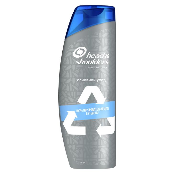 Фото №1 - Head & Shoulders представляет новую экологичную упаковку